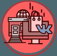 Стоиомость и цены СММ услуг